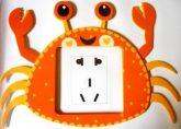 Rák, villanykapcsoló matrica