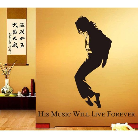 Michael Jackson, falmatrica